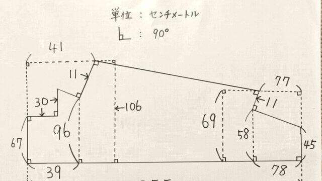 なおみ様からの手書き図面