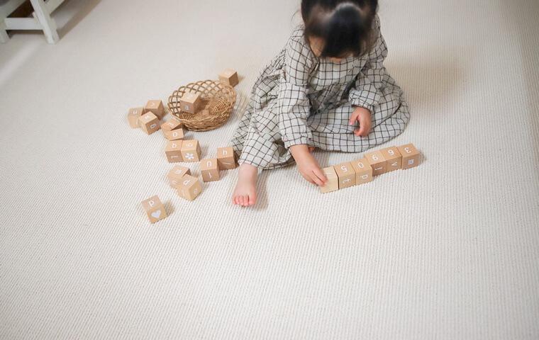 子ども部屋にもぴったりのカーペット