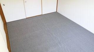 ぴったりサイズ!隙間なく和室収めたオーダーカーペット
