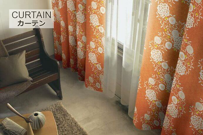 花柄ドレープカーテン「KATELYN/ケイトリン」は雪景色のような遮光2級のフラワー柄