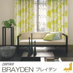 【2カラー】洗える形状記憶 遮光1級カーテン『BRAYDEN/ブレイデン』の商品画像
