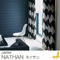 【2カラー】北欧テイスト ウォッシャブルカーテン『NATHAN/ネイサン』の商品画像