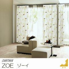 【ピンク・イエロー】北欧柄 ウォッシャブルカーテン『ZOE/ゾーイ』の商品画像