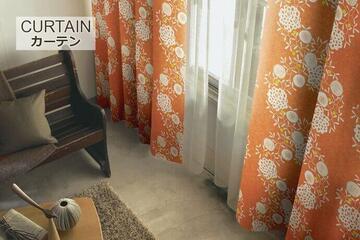 カーテン『KATELYN/ケイトリン』の商品全体画像
