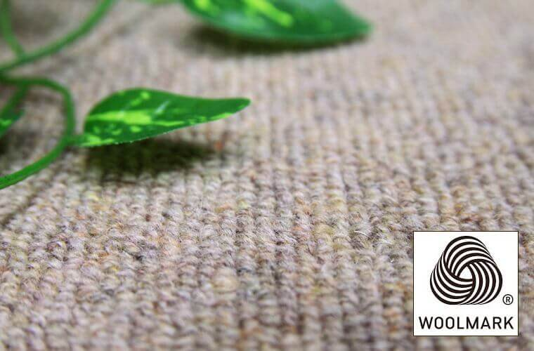 保湿性が抜群の天然ウール繊維は、オールシーズン使える万能カーペット