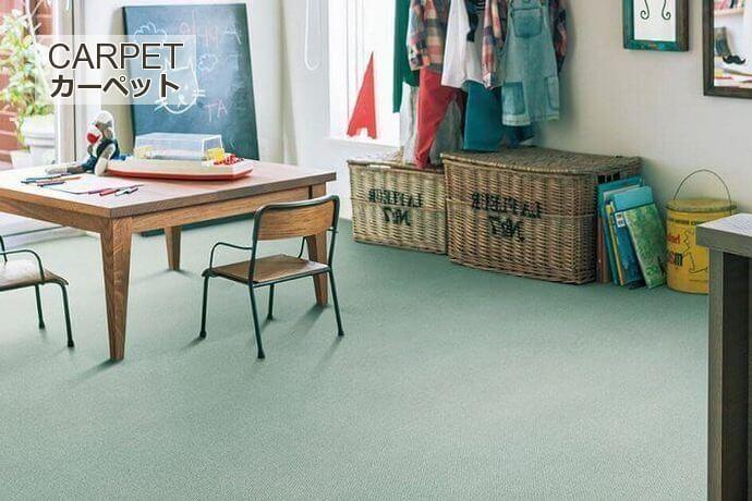 次世代防汚カーペット・絨毯 オーダー対応「CRINA/クリナ」は室内の空気をキレイにするハウスダスト低減機能付き