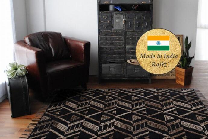 ラグ・マット「ENZO/エンツォ」はお部屋の印象を一新させるインパクトのあるエスニックデザイン