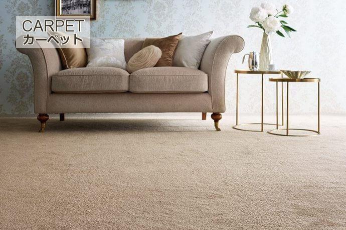 撥水付きカーペット・絨毯 オーダー対応「FIL/フィル」は満ち足りたモダンな色合いのショートシャギータイプ