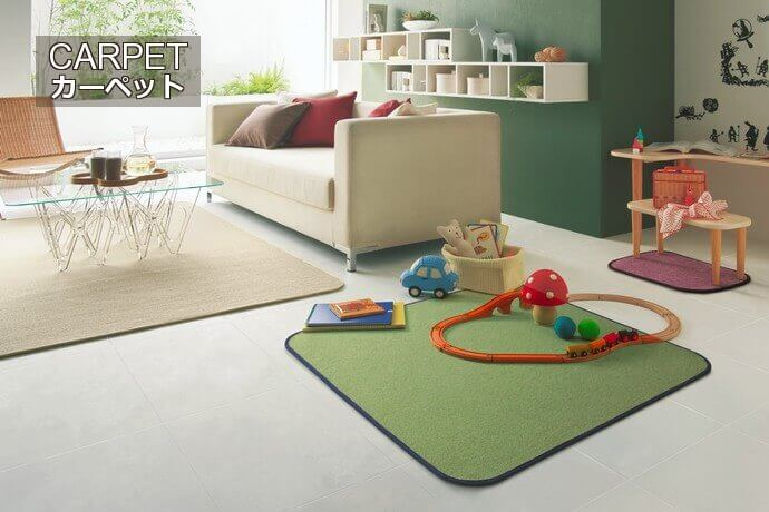 人気No1🥇カーペット・絨毯 オーダー対応「FLAMY/フレミィ」は安いだけじゃない!軽く剛健なダブル効果と淡い色合いが魅力