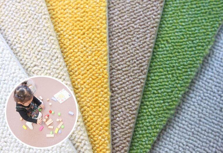 明るいパステル調カラーのカーペット