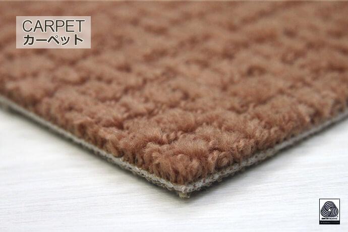 高級ウールカーペット・絨毯 オーダー対応「FORMAL/フォーマル」は格調の高さを感じさるクラシカルな柄