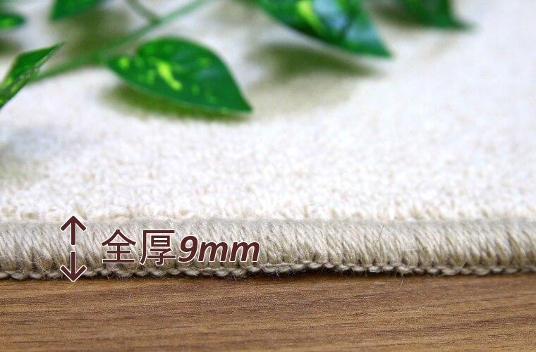 ウール(毛)100%の天然素材カーペット