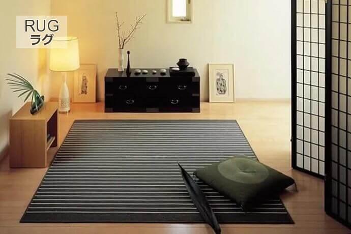 和モダンラグ・カーペット「NISHIKI/ニシキ」は薄手の平織りで表現した細いストライプ柄