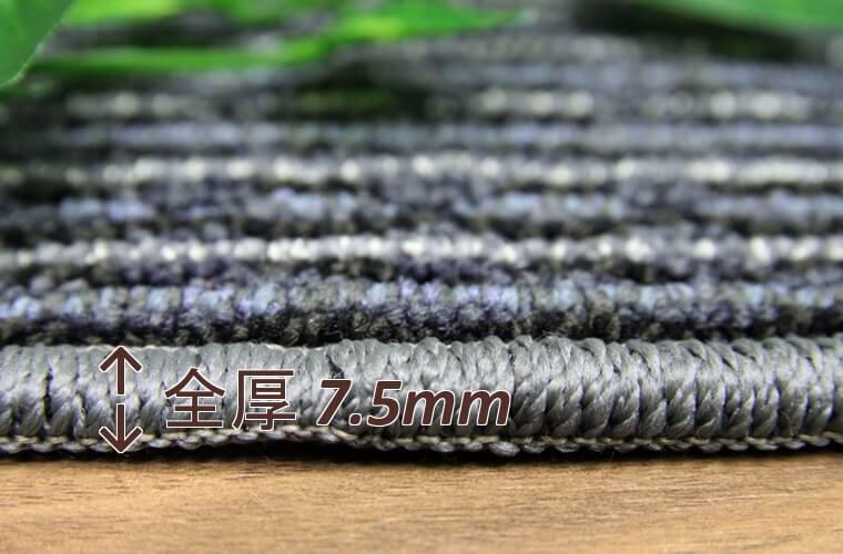 BCFナイロン 100% テクスチャードループパイル:5.5mm/全厚7.5mm