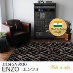 190cm×240cm ラグ『ENZO/エンツォ』の商品画像