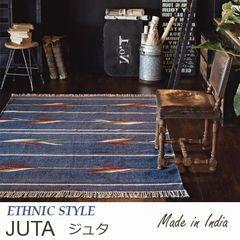 ラグ・マット『JUTA/ジュタ』の商品画像
