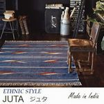 レトロな柄がオシャレな可愛いフリンジ付き! ラグ『JUTA/ジュタ』の商品画像