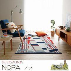 ラグマット『NORA/ノラ』の商品画像