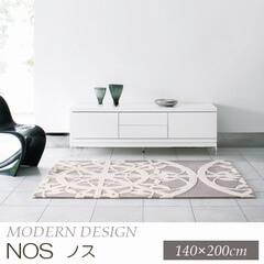 ラグマット『NOS/ノス』の商品画像