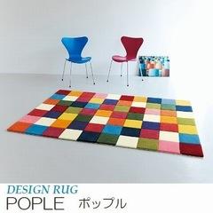 お部屋を明るく楽しい印象にしてくれるラグマット商品「POPLE/ポップル」 マット『POPLE/ポップル』の商品画像