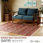 ベルギー製の洗えるギャッベ・キリム ラグ『SAFIR/サファイア』の商品画像