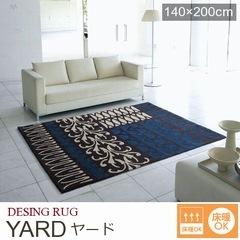 ラグマット『YARD/ヤード』の商品画像