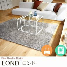 オーダー ラグ『LOND/ロンド』の商品画像