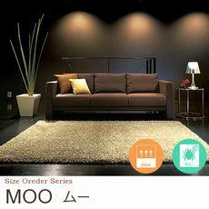 オーダー ラグ『MOO/ムー』の商品画像