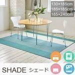 【3サイズ】洗濯可能 冷涼感カラー ラグ『SHADE/シェード』の商品画像