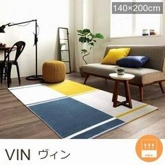 ラグマット『VIN/ヴィン』の商品画像