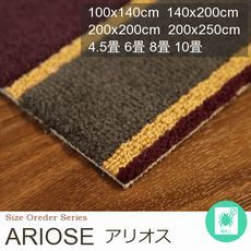 格式高いホテルを思わせる大胆なデザイン カーペット『ARIOSE/アリオス』の商品画像