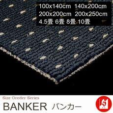 ゴールド糸のドット柄が新鮮なデザイン カーペット『BANKER/バンカー』の商品画像