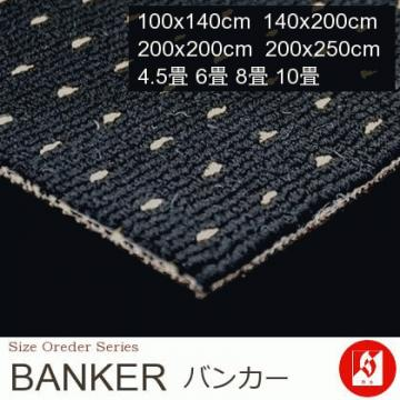 『BANKER/バンカー』の商品生地画像