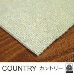 ラグ『COUNTRY/カントリー』の商品画像