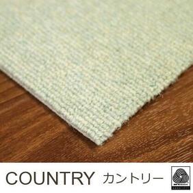 ウールカーペット「COUNTRY/カントリー」の生地拡大画像