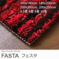 商品名:FASTA/フェスタ