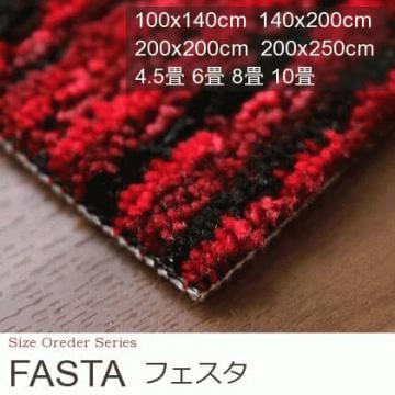 『FASTA/フェスタ』の商品生地画像