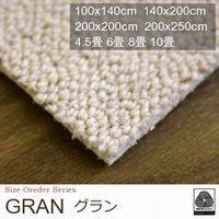 商品名:GRAN/グラン