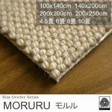ラグ『MORURU/モルル』の商品画像