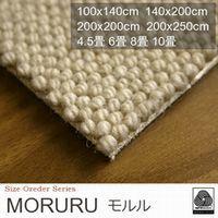 商品名:MORURU/モルル