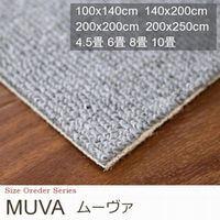 商品名:MUVA/ムーヴァ