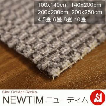 『NEWTIM/ニューティム』の商品生地画像