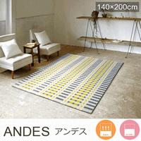 薄くて扱いやすいイエローカラー綿100% ラグ『ANDESアンデス』の商品画像