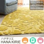 北欧系の花柄に防音機能をプラス【3サイズ】 ラグ『HANA KIRIE/ハナキリエ』の商品画像