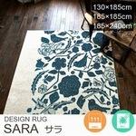 北欧デザイン 滑り止め付き【3サイズ】 ラグ『SARA/サラ』の商品画像