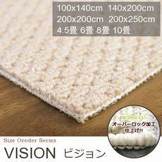 ラグ『VISION/ビジョン』の商品画像