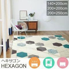 吸湿発熱機能 ラグ『HEXAGON/ヘキサゴン』の商品画像