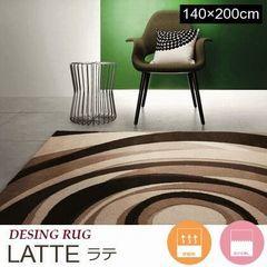 ラグマット『LATTE/ラテ』の商品画像