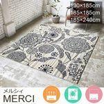 3サイズ アンティークな北欧風の花柄 ラグ『MERCI/メルシィ』の商品画像