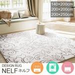 アレルブロック 花柄&植物デザイン 3サイズ ラグ『NELF/ネルフ』の商品画像
